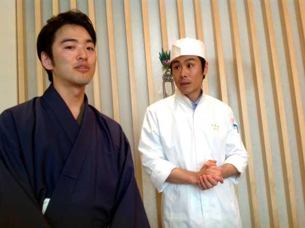 Youji Satake, Minokichi Restaurant