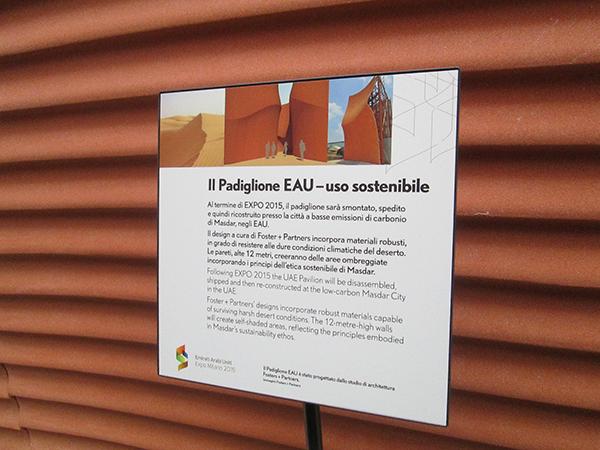 Padglione EAU uso sostenibile