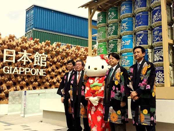 Padiglione Giappone