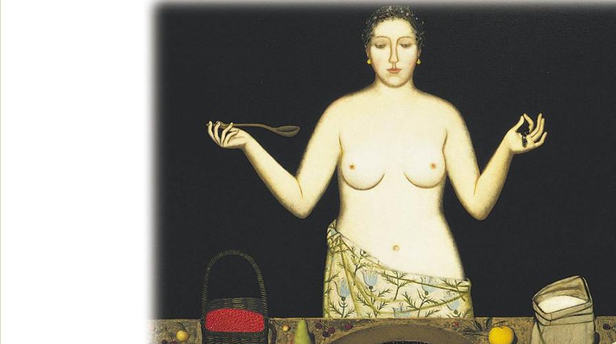 Afrodita Allende