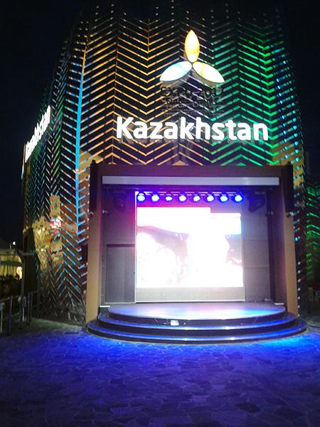 Padiglione Kazakistan