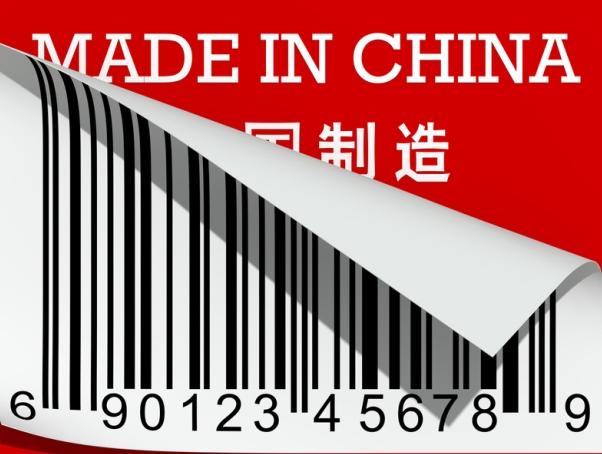 biologico cinese