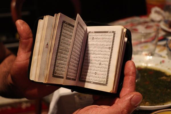 ramadan corano