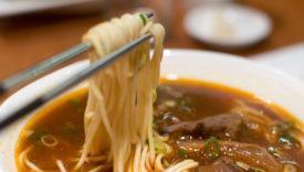 noodles cosa sono