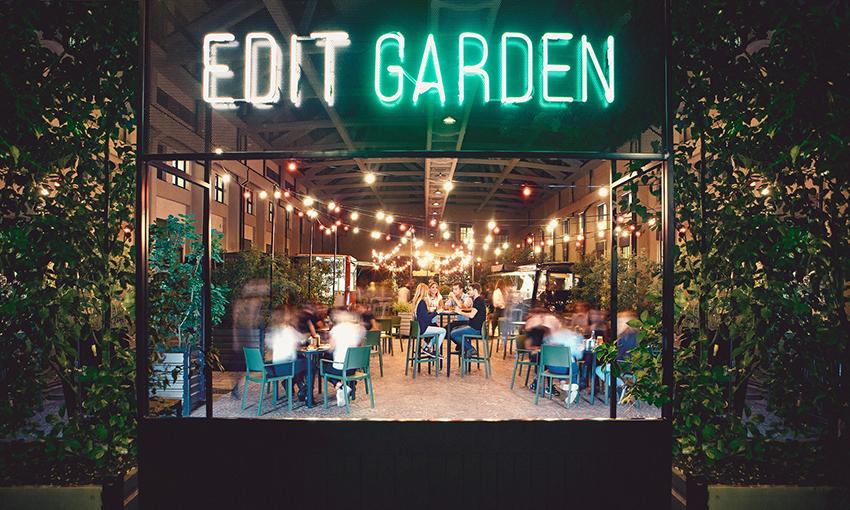 Edit Garden